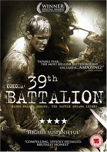 kokoda-39th-battalion-dvd