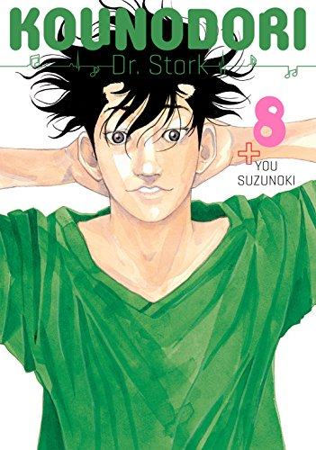 Kounodori: Dr. Stork Vol. 8 (English Edition)