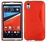 Cadorabo Hülle für HTC Desire 816 Hülle in Inferno Rot Handyhülle aus flexiblem TPU Silikon im S-Line Design Silikonhülle Schutzhülle Soft Back Cover Case Bumper Inferno-Rot