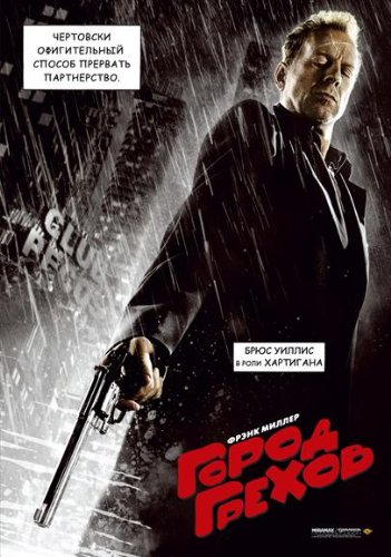 Sin City Plakat Movie Poster (27 x 40 Inches - 69cm x 102cm) (2005) Russian F