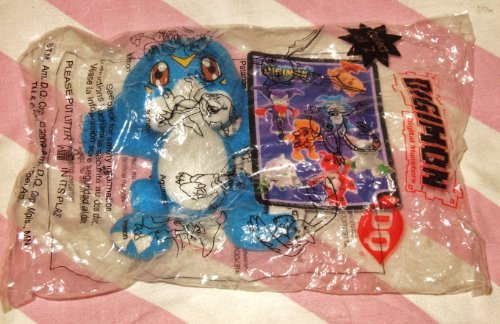 dairy-queen-fast-food-kids-meal-toy-digimon-plush-veemon-7-by-digimon