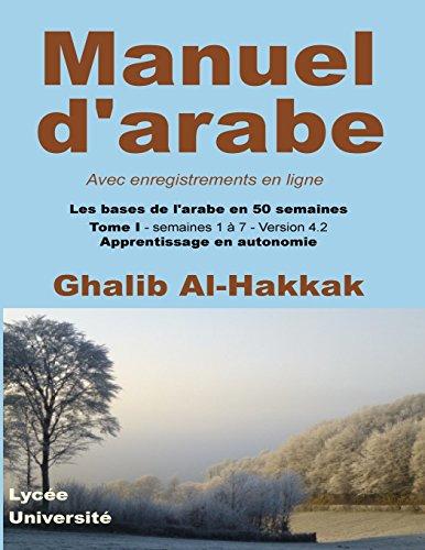 Manuel d'arabe - apprentissage en autonomie - tome I: Livre + Enregistrements en ligne en libre accès