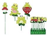 12x Holz Gartenstecker Set Motiv Frosch Pflanzstecker Beetstecker Gartendeko