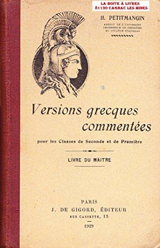 Versions latines commentes - Livre du Maitre / Classe de seconde et de premire. Rome ancienne, Pdagogie, Scolaire