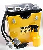 Rems Einfriergerät elektrisch Frigo 2, 131011