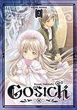 Gosick Vol.2