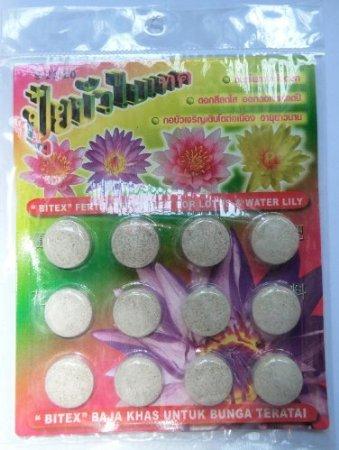 fertilizzante-bitex-per-fiori-di-loto-e-ninfee