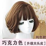 WIAGHUAS Perücke kurze Haare Kopf Ohr kurze lockige Haare Rasur süße flauschige natürliche Perücken,Schokoladenfarbe