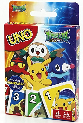 Jeu de Cartes - Uno Pokemon - Soleil et Lune