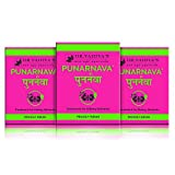 Dr. Vaidya's Punarnava Ayurvedic Pills For Urinary Stones and Other Kidney Ailments