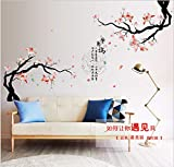 Chinesische Klassische Kalligraphie Charakter Xinyiwu Blume Romantische Schlafzimmer Wohnzimmer Veranda Dekoration Wandaufkleber 165 * 86 cm