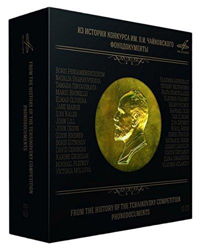 Documents phonographiques de l'histoire du Concours Tchaïkovski