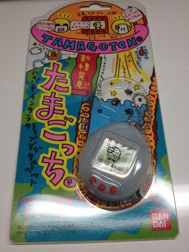 Tamagotchi (Clear White)[bandai 1997]discover New Species