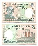 Collectionner billets de monnaie: Ministère des Finances Gouvernement. du Bangladesh / 2 Taka / Crisp / BU / Still en circulation / Bangladesh 2011...
