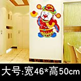 Y-Hui Mute Quarzuhr Wohnzimmer Wanduhr Wanduhr Table Art Deco Uhren, 16 Zoll (40,5 cm) im Durchmesser, die größte Anzahl: 46 * 50 Cm