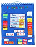 Wallhangings - Calendario de adviento (Fiesta Crafts) [Importado de Inglaterra]