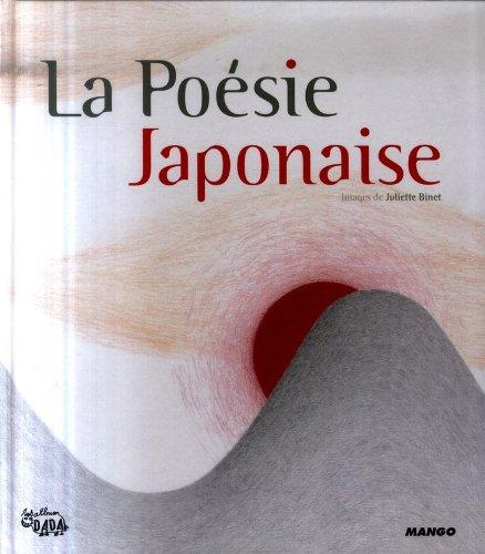 La Posie Japonaise