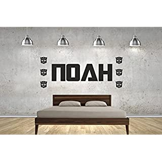 Personalised Childrens Name Plus Decals Wall Stickers 70cm or A4 Wall Art Vinyl Various Sizes And Colours AOA® (70cm x 30cm, TRANSFORMERS)