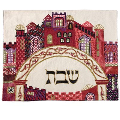 Challah Cover For Jewish Bread Board - Yair Emanuel HAND EMBROIDERED CHALLA COVER JERUSALEM COLORGATE (Bundle) by Yair Emanuel -