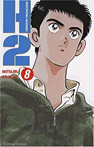 H2 Edition simple Tome 8