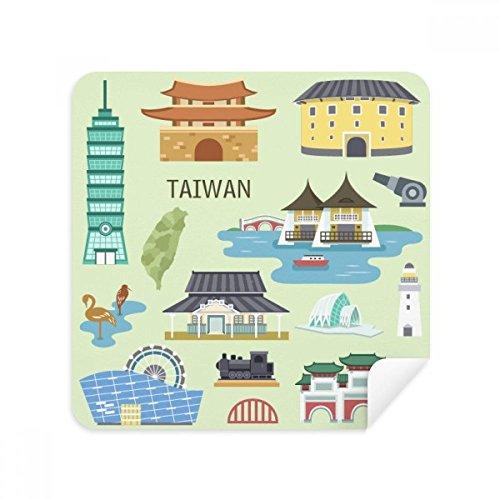 DIYthinker Taiwan Travel China Konfuzius-Tempel Brillen-Reinigungstuch Telefon Screen Cleaner Suede Fabric 2Pcs