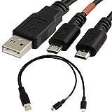 30cm USB 2.0 A Stecker Auf 2 Dual Micro USB Stecker Y Splitter Verlaengerungskabel