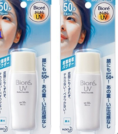 2-kao-biore-uv-bright-sunblock-white-perfect-face-milk-sun-block-lotion-spf-50-