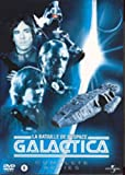 Galactica - L'intégrale [Édition Collector Limitée]