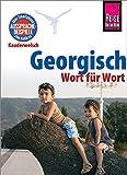ISBN 9783831764846