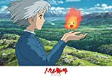Ensky 108 Pieces Jigsaw Puzzle Howl's Moving Castle Welcome Back Home Carcifer (18.2 X 25.7 Cm) (japan import)
