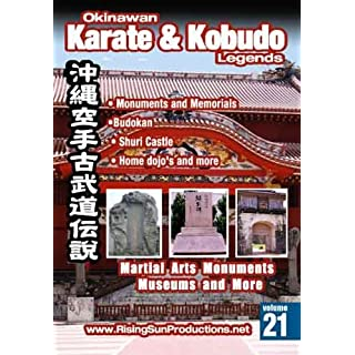 Okinawan Martial Arts Monuments Museums and More