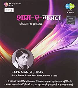 Shaam-E-Ghazal: Lata Mangeshkar
