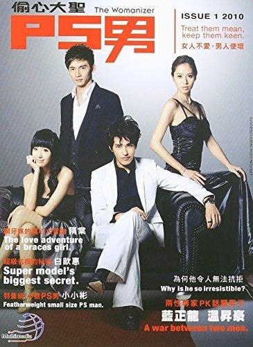 Preisvergleich Produktbild Womanizer Taiwanese Tv Drama Dvd English Sub Box 1 & 2 Complete Series NTSC All Region