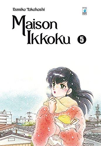 Maison Ikkoku. Perfect edition: 5
