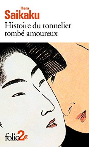 Histoire du tonnelier tombé amoureux/Histoire de Gengobei