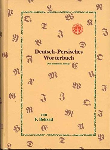 Deutsch-Persisches Wörterbuch