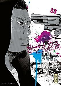 Ushijima, l'usurier de l'ombre Edition simple Tome 33