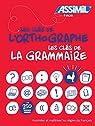 Coffret Orthographe + Grammaire par Assimil