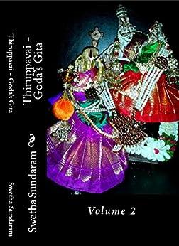 Thiruppavai – Goda's Gita (Thiruppavai – Goda's Gita Volume 2) by [SUNDARAM, SWETHA]