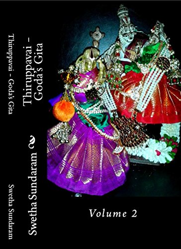 Thiruppavai – Goda's Gita (Thiruppavai – Goda's Gita Volume 2) (English Edition)