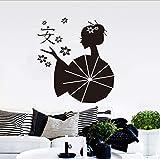 Asie Japonais Geishas Zen Vinyle Sticker Mural Papier Peint Art Décor À La Maison...