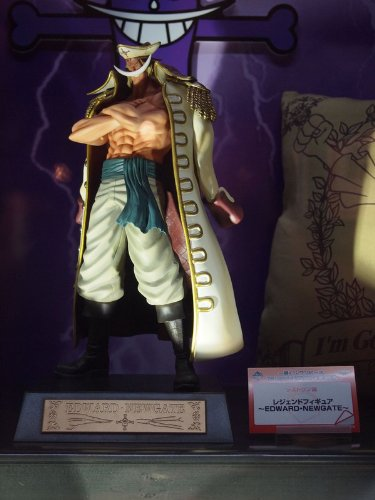 Ichiban Kuji [ONE PIECE: The Legend of EDWARD NEWGATE] Prize-Last one Legend Figure -Edward Newgate- 2