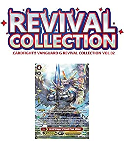 Cardfight Vanguard VGE-G-RC02 G-Revival Collection Vol.2-Booster Display of 10 Packets