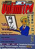 Monthly Manga Magazine Unlimited May (English Edition)