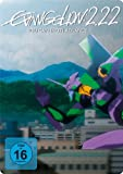 Evangelion: 2.22 - You can (not) advance. (Steelbook) [Special Edition]