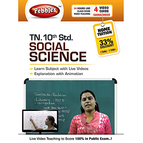 Pebbles Tn 10th Social Science (DVD)