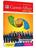 Current Affairs Made Easy - Quarterly Issue (July-Aug-Sept 2017)