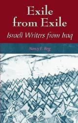 Exile from Exile: Israeli Writers from Iraq (SUNY Series in Israeli Studies) by Nancy E. Berg (1996-07-03)