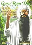 Guru Ram Das Fourth Sikh Guru Vol 1