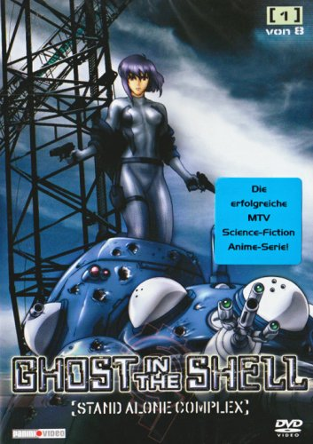 Ghost in the Shell: Stand alone Complex, 1 DVD, dtsch. u. japan. Version, DVD